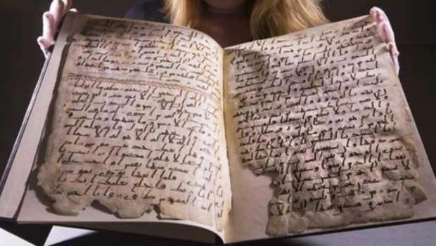 Birmingham'da 1370 yıllık Kur'an bulundu