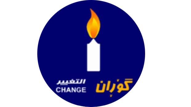YNK ve Goran: Barzani'nin görev süresinin uzatılmasına karşıyız