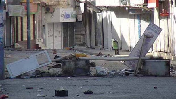 AYM'den Cizre'deki sokağa çıkma yasağına dair karar