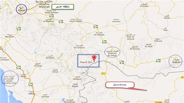 Yemenliler, Suudi Arabistan'ın Rabua kentini ele geçirdi
