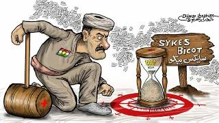 Özgür Kürdistan'da Bağımsızlık Savaşı