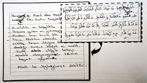 IŞİD'in ilk kez ortaya çıkan Türkçe biat metni