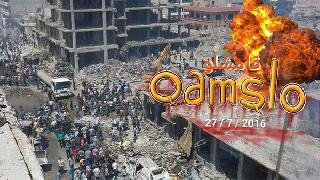 Qamışlo için komplo teorileri ile Kürde saldırılmamalıdır