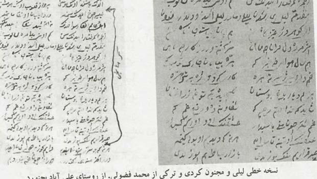 Fuzûlî'nin 'Kürtçe' şiirleri