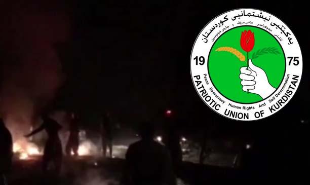 YNK: PDK-İ saldırısı İran'ın işi