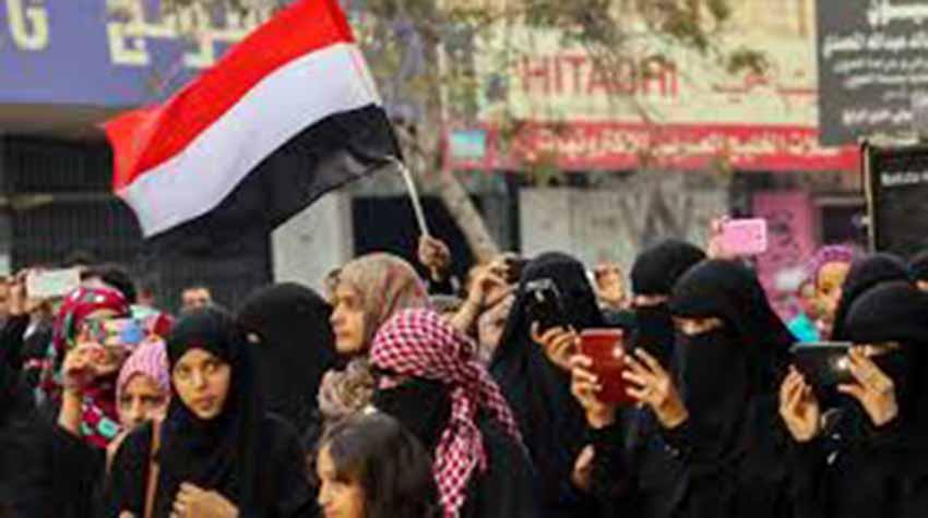 Yemen'de kadın aktivist öldürüldü