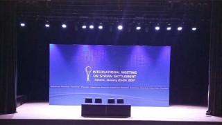 Astana çözüm olmadı dilemma yenilendi: Türkiye ve Kürtler