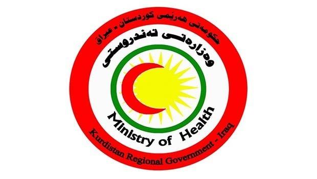 Kürdistan'da artan kanser tehlikesi