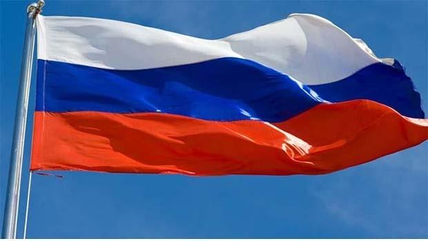 Rusya'dan PYD'nin davet edilmemesine tepki