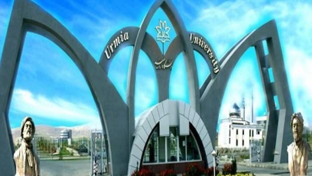 Urmiye Üniversitesinde Türkçe var Kürtçe'ye izin yok