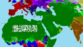 Kürt halkının ümmetçilik ve devrimcilik adına aldatılması