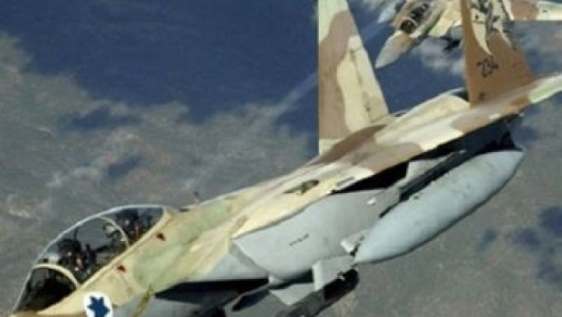 İsrail Suriye üssünü bombaladı!