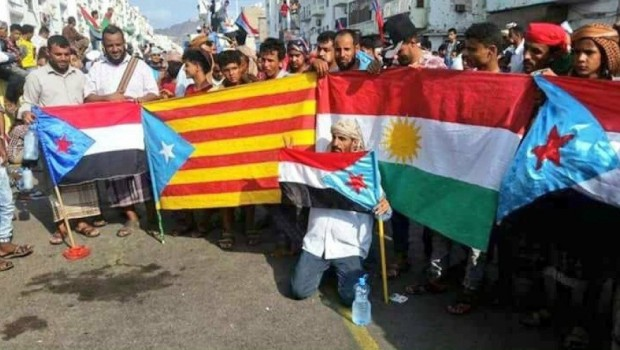 Güney Yemen de bağımsızlık referandumuna gidiyor