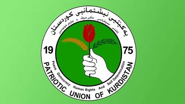 YNK politbürosundan 'Kürt birliği' kararı