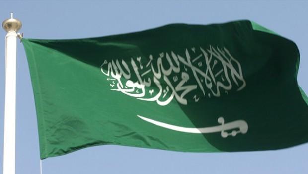 Suudi Arabistan: İran'a cevap hakkımızı saklı tutuyoruz