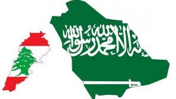 Suudi Arabistan'dan vatandaşlarına çağrı: Lübnan'dan derhal çıkın