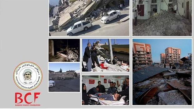 Barzani yardım Vakfı'ndan 'Bağış' çağrısı!