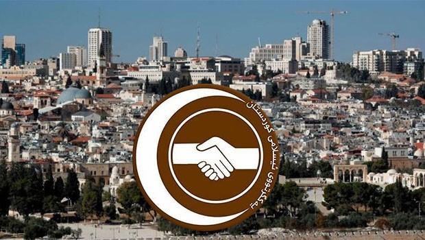 Kürdistan Bölgesi'nden Kudüs kararına ilk tepki!