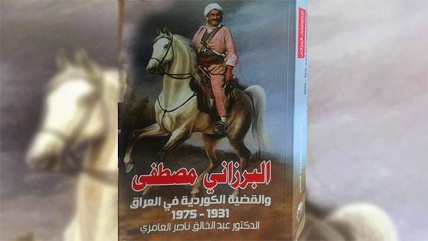 Iraklı yazar Mustafa Barzani'yi yazdı: Her Kürdün gönlündeki lider!