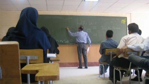 İran'da İngilizce yasağı!