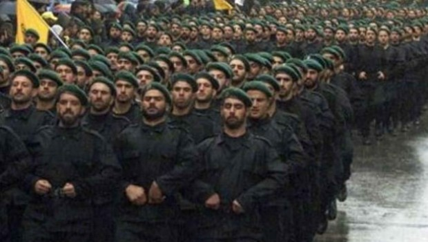 Trump'tan çağrı: Hizbullah'ı terörist ilan edin