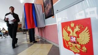 Rusya, Sandık Başında