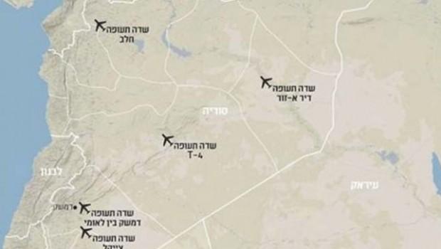 İsrail İran'ı uydu fotoğraflarıyla hedef gösterdi