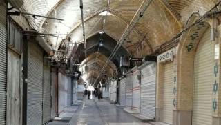 Doğu Kürdistan'da esnafların eylemi sürüyor