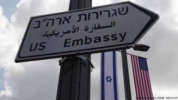 ABD'nin Kudüs'teki büyükelçiliği bugün açılıyor