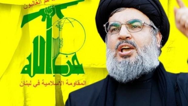 ABD'den Hizbullah lideri Nasrallah'a yaptırım