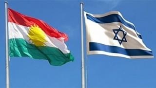 İsrail'de 'Bağımsız Kürdistan' önergesi
