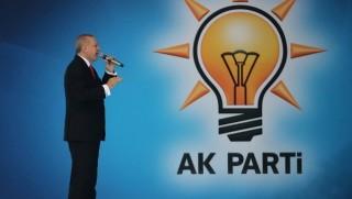 AK Parti beyannamesinde Kürt kelimesi sadece bir defa geçti