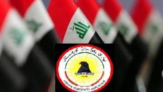 'Irak Cumhurbaşkanlığı görevi KDP'nin hakkı'