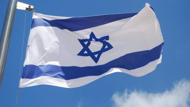 İsrail'den İran'a karşı 'askeri ittifak' çağrısı!