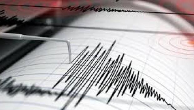 Malatya'da 3.7 büyüklüğünde deprem