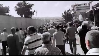 ÖSO Efrin'de doktor öldürdü... halk sokağa döküldü!
