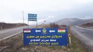 Kürdistan'da bir sınır kapısı daha resmileşiyor