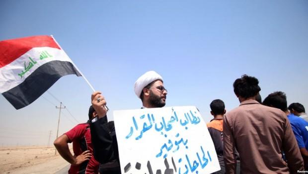ABD'den protestoculara destek