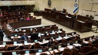 İsrail tartışmalı yasayı kabul etti