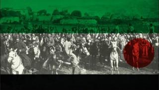 Dêrsim'de Koçgiri 1919-1922 ve Sonrası!..