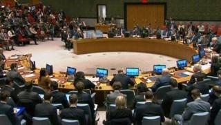 ABD-İran gerilimine BM'den yanıt