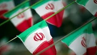 Dünya devi, İran'la olan tüm faaliyetlerini durdurdu!