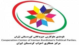 Doğu Kürdistanlı partilerden  genel grev çağrısı