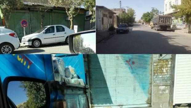 Doğu Kürdistan'da genel grev