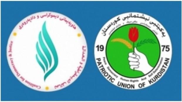 Demokrasi ve Adalet Koalisyonu ile YNK birleşiyor