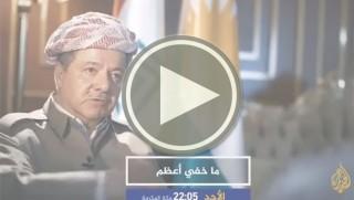 Al Jazeera 16 Ekim ihanetini film yaptı