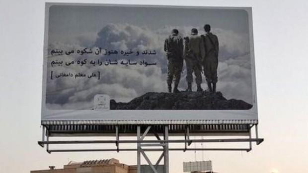 Afişlerde kullanılan İsrail askerlerinin fotoğrafı İranı karıştı