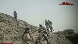 İran'da 14 asker kaçırıldı..