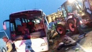 Maraş'ta feci kaza: 7 ölü, 24 yaralı