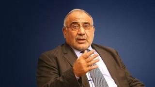 Irak'ta yeni hükümet için tarih belirlendi